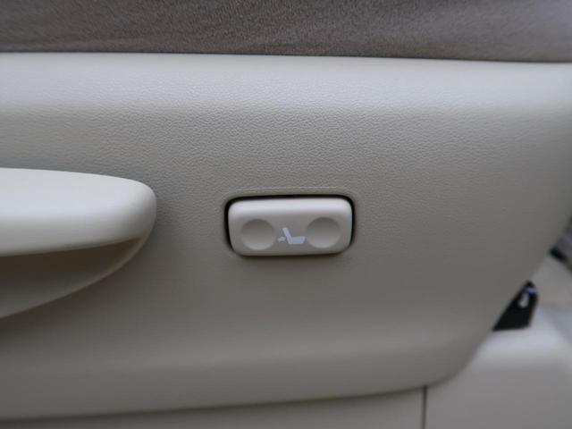 TX サンルーフ SDナビ 衝突被害軽減装置 ルーフレール レーダークルーズ LEDヘッドライト バックカメラ ETC クリアランスソナー オートハイビーム スマートキー センターデフロック 横滑り防止装置(34枚目)