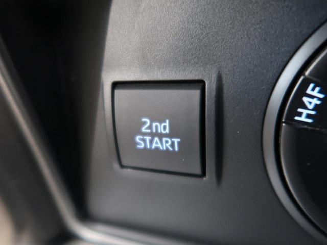 TX サンルーフ SDナビ 衝突被害軽減装置 ルーフレール レーダークルーズ LEDヘッドライト バックカメラ ETC クリアランスソナー オートハイビーム スマートキー センターデフロック 横滑り防止装置(55枚目)