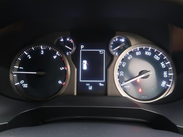 TX Lパッケージ 70thアニバーサリーリミテッド 登録済未使用車 現行 特別仕様車 レザーシート ルーフレール 衝突被害軽減装置 レーダークルーズ シートベンチレーション LEDヘッドライト オートハイビーム センターデフロック ダウンヒルアシスト(40枚目)