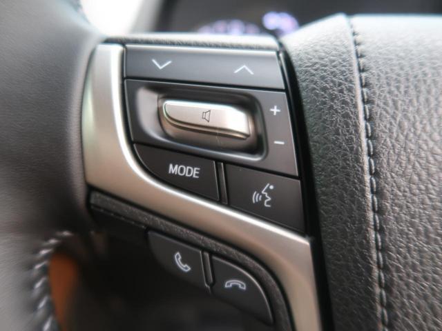 TX Lパッケージ 70thアニバーサリーリミテッド 登録済未使用車 現行 特別仕様車 レザーシート ルーフレール 衝突被害軽減装置 レーダークルーズ シートベンチレーション LEDヘッドライト オートハイビーム センターデフロック ダウンヒルアシスト(42枚目)