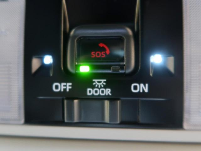 TZ-G 禁煙車 サンルーフ 寒冷地仕様 マルチテレインセレクト メーカーナビ 全周囲カメラ 純正19インチアルミホイール 黒革 シートメモリ 衝突軽減装置 レーダークルーズ ETC LEDヘッドライト(49枚目)