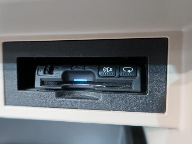 TX 禁煙車 サンルーフ モデリスタエアロ ルーフレール SDナビ フリップダウンモニター 衝突軽減装置 レーダークルーズ バックカメラ LEDヘッドライト オートハイビーム クリアランスソナー(11枚目)