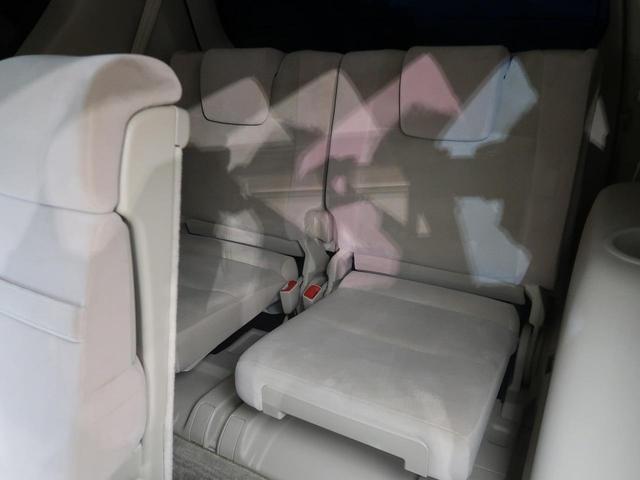 TX 禁煙車 サンルーフ モデリスタエアロ ルーフレール SDナビ フリップダウンモニター 衝突軽減装置 レーダークルーズ バックカメラ LEDヘッドライト オートハイビーム クリアランスソナー(34枚目)