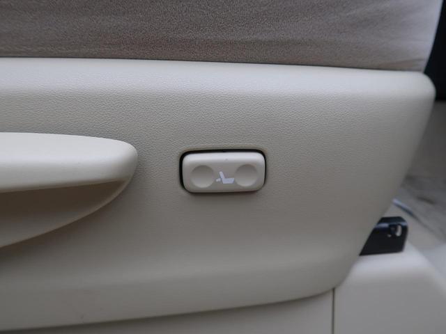 TX 禁煙車 サンルーフ モデリスタエアロ ルーフレール SDナビ フリップダウンモニター 衝突軽減装置 レーダークルーズ バックカメラ LEDヘッドライト オートハイビーム クリアランスソナー(41枚目)