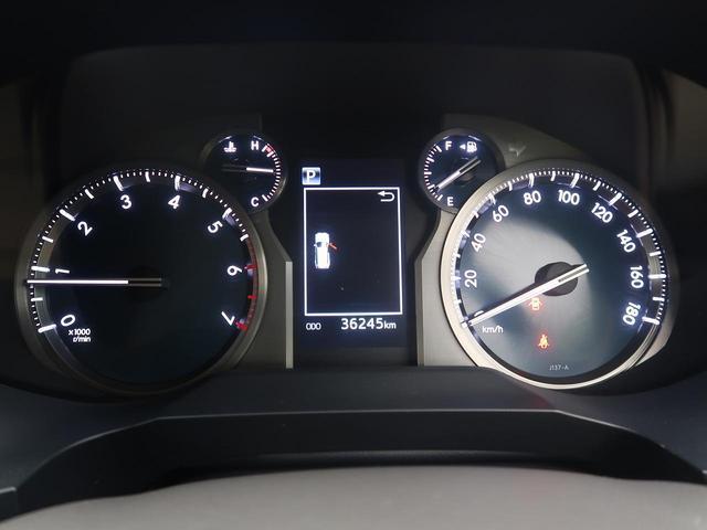 TX 禁煙車 サンルーフ モデリスタエアロ ルーフレール SDナビ フリップダウンモニター 衝突軽減装置 レーダークルーズ バックカメラ LEDヘッドライト オートハイビーム クリアランスソナー(45枚目)