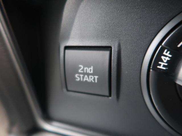 TX 禁煙車 サンルーフ モデリスタエアロ ルーフレール SDナビ フリップダウンモニター 衝突軽減装置 レーダークルーズ バックカメラ LEDヘッドライト オートハイビーム クリアランスソナー(50枚目)