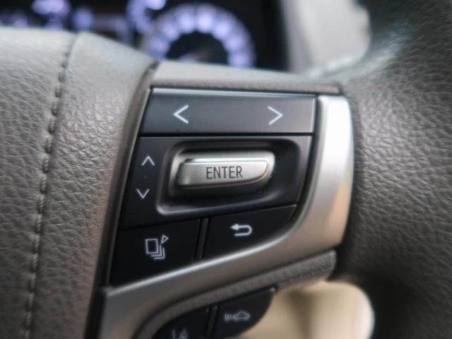 TX 禁煙車 サンルーフ モデリスタエアロ ルーフレール SDナビ フリップダウンモニター 衝突軽減装置 レーダークルーズ バックカメラ LEDヘッドライト オートハイビーム クリアランスソナー(52枚目)