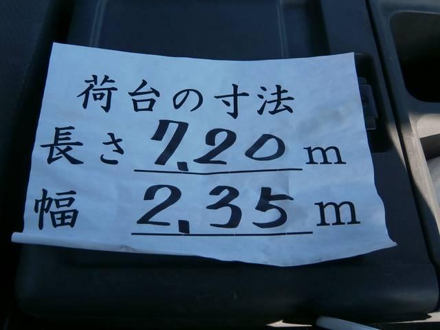 4t ワイド 平ボデー 7.2m荷台長(16枚目)