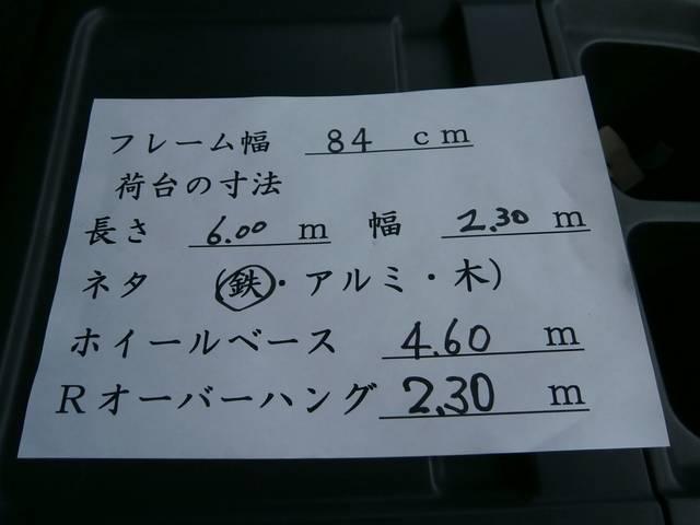 4t ワイド アルミウイング 6mボデー(18枚目)