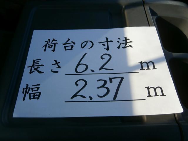 4t ワイド 平ボデー 6.2m荷台長(19枚目)