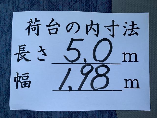2t ワイド ロング平ボデー 5m荷台長(20枚目)