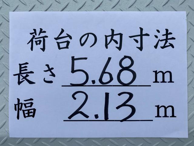 4t 平ボデー 5.68m荷台長 垂直ゲート付(14枚目)