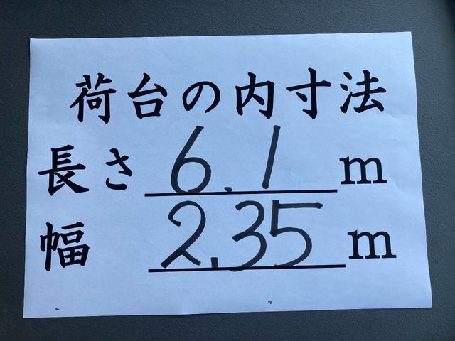 4t ワイド 幌付平ボデー 6.1m荷台(19枚目)
