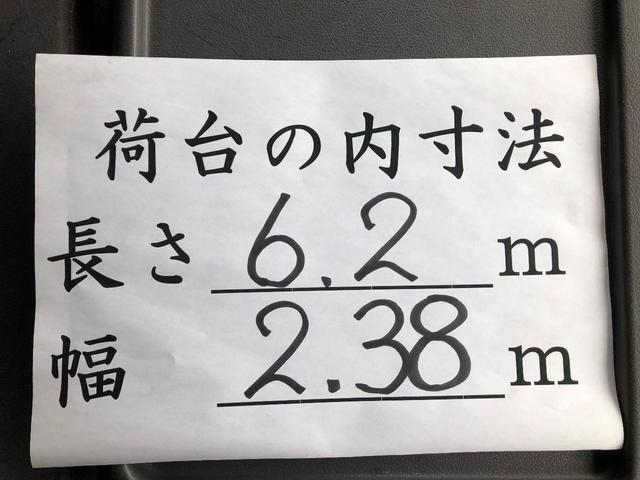 増tワイド アルミウイング 6.2mボデー(19枚目)