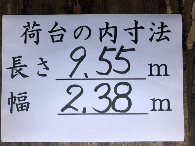 UDトラックス コンドル 10.7t アルミウイング 9.6mボデー