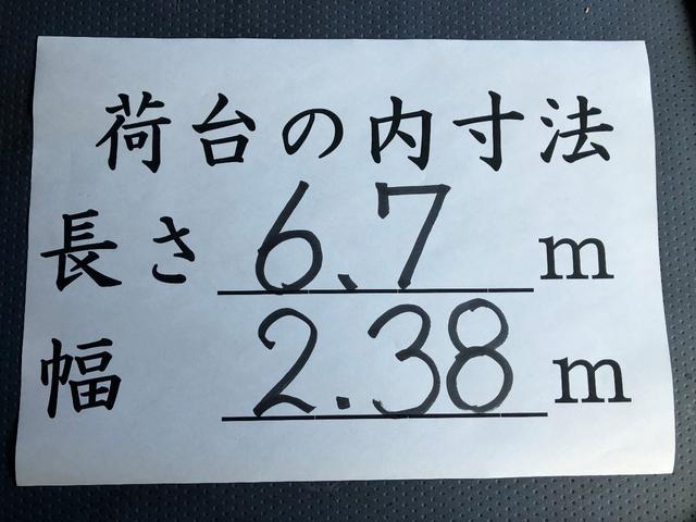 7t ワイド アルミウイング 6.7mボデー(23枚目)