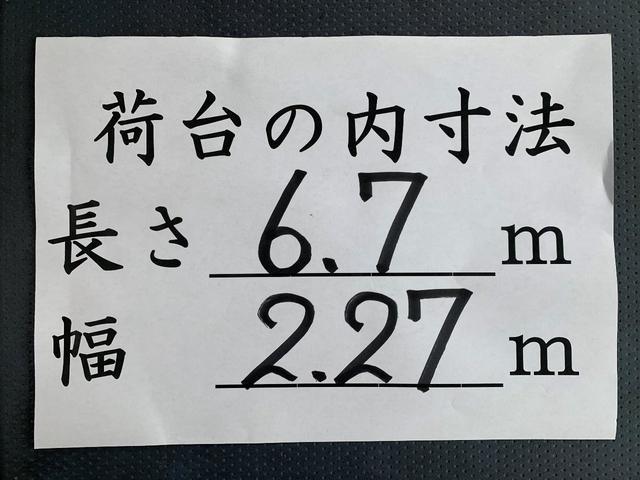 4t ワイド ドライバン パワーゲート付 6.7mボデー(23枚目)