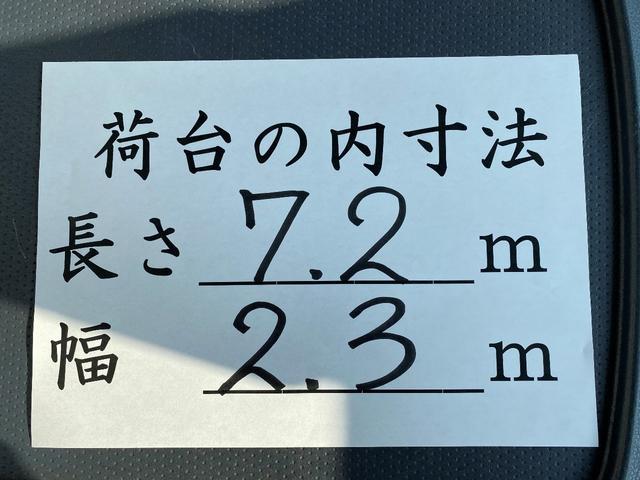 増tワイド アルミバン 7.2mボデー(14枚目)
