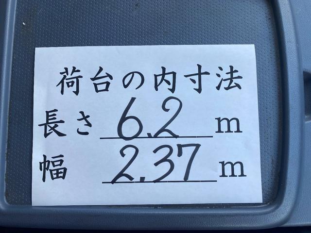 4tワイドアルミウイング 6.2m荷台長(16枚目)