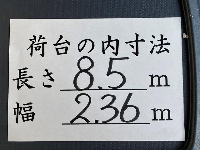4tワイド 幌ウイング 8.5m荷台長 平ボデー変更可能(12枚目)
