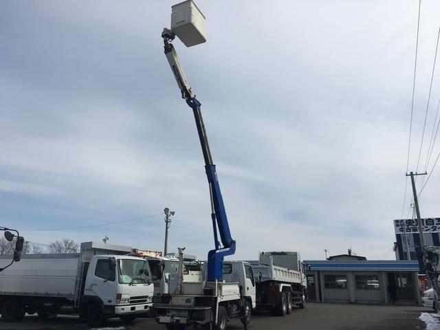 高所作業車 9.9m仕様(6枚目)