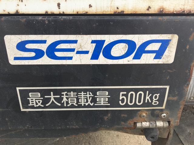 高所作業車 9.9m仕様(10枚目)