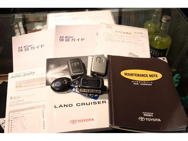 AX4WDxリフトアップxマッドタイヤxガナドールマフラー セキュリティ HDDナビ CD DVD バックカメラ ブルートゥース ミュージックサーバー ETC スマートキー ソナー フルセグTV シートヒーター ヒッチメンバー 社外LEDテール ルームLED(28枚目)