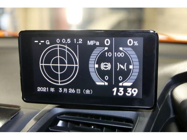 「ホンダ」「S660」「オープンカー」「北海道」の中古車75