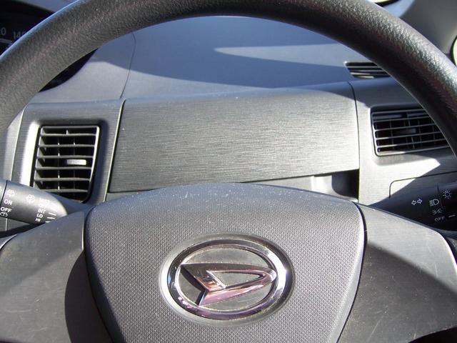 ダイハツ ムーヴ フレンドシップフロントシートリフトL 4WD