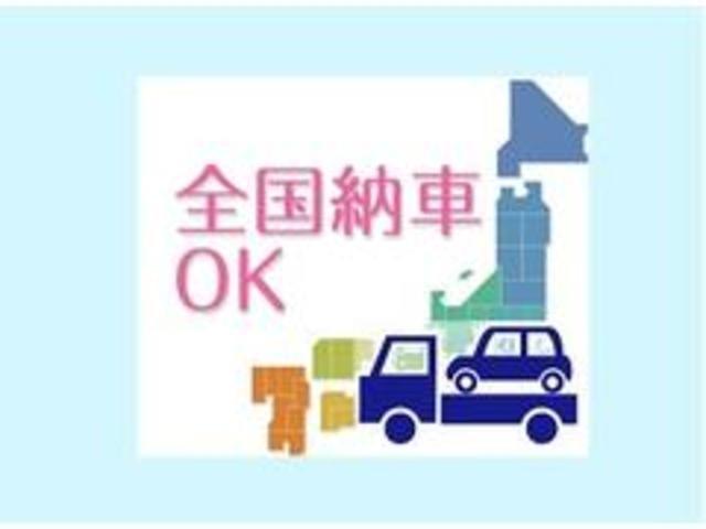「日産」「ノート」「コンパクトカー」「北海道」の中古車20