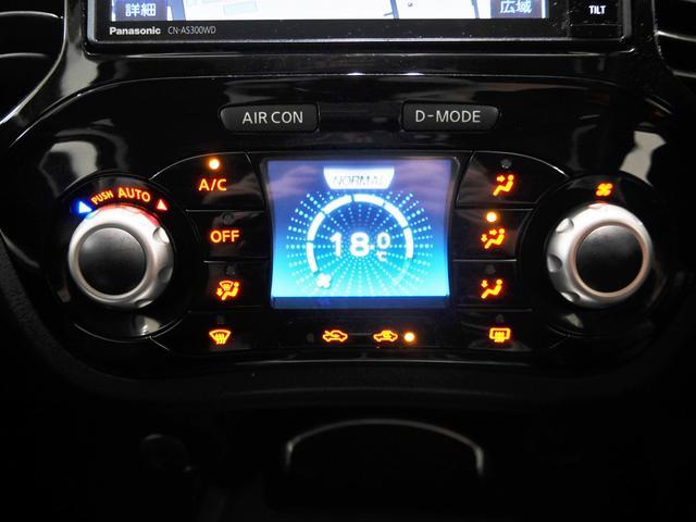 16GT FOUR 4WD(13枚目)