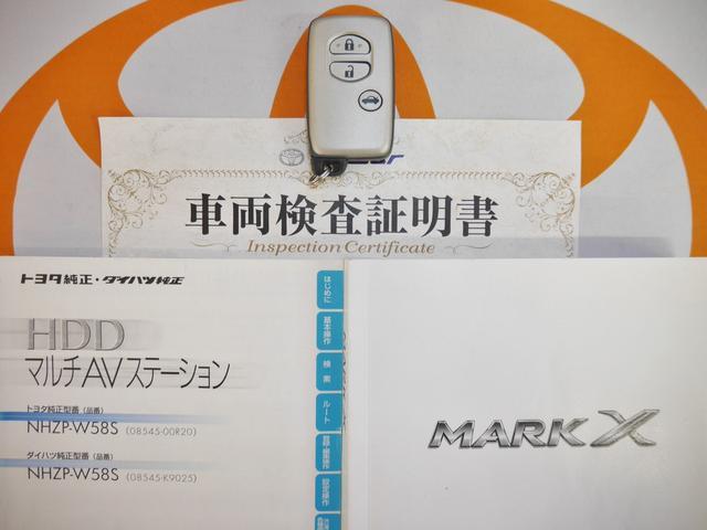 「トヨタ」「マークX」「セダン」「北海道」の中古車20