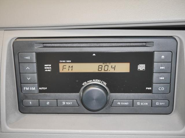 「トヨタ」「アイシス」「ミニバン・ワンボックス」「北海道」の中古車14