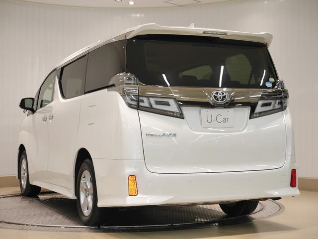 「トヨタ」「ヴェルファイア」「ミニバン・ワンボックス」「北海道」の中古車3