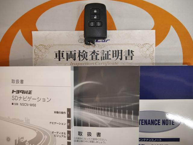 「トヨタ」「ヴェルファイア」「ミニバン・ワンボックス」「北海道」の中古車20