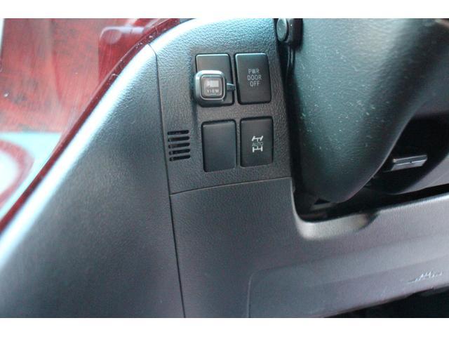 トヨタ ヴェルファイア 2.4Z 4WD 1オーナー Bカメラ 両側Pスラ