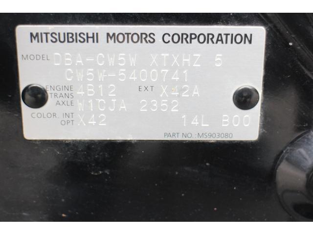 三菱 アウトランダー 24MS 4WD バックカメラ