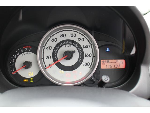 13Cドライビングコンフォートパッケージ4WD(17枚目)