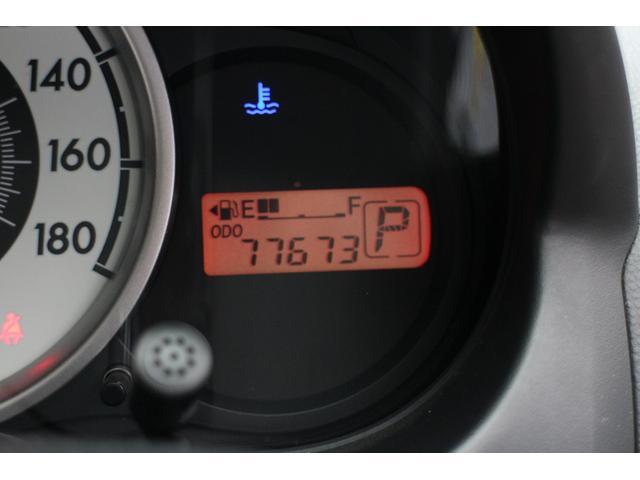 13Cドライビングコンフォートパッケージ4WD(18枚目)