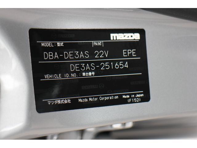 13Cドライビングコンフォートパッケージ4WD(20枚目)