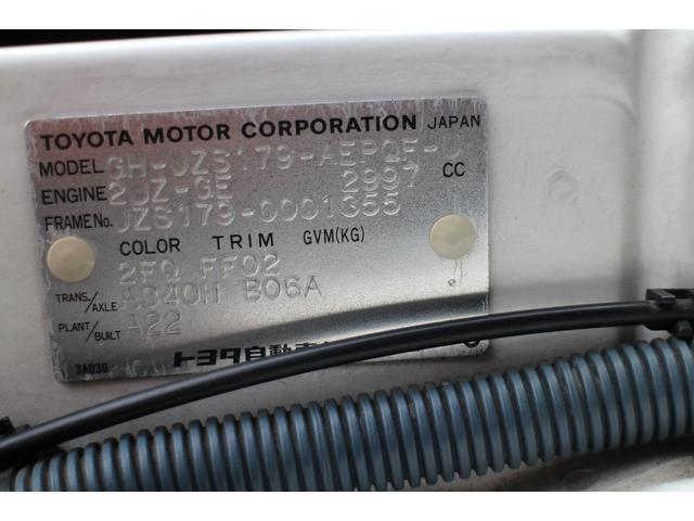 「トヨタ」「クラウン」「セダン」「北海道」の中古車20