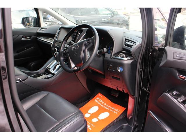 当社は、自動車保険・生命保険もお取扱いさせていただいておりますので、保険の方もイコルにお任せ下さい!!