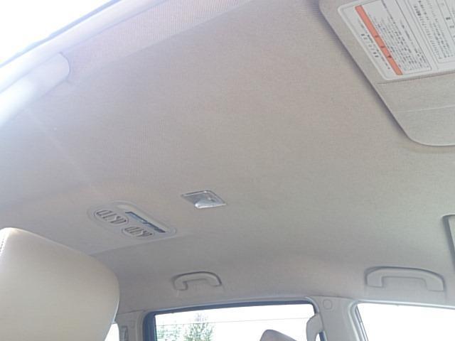 ヤニ汚れもなくキレイな天井です!
