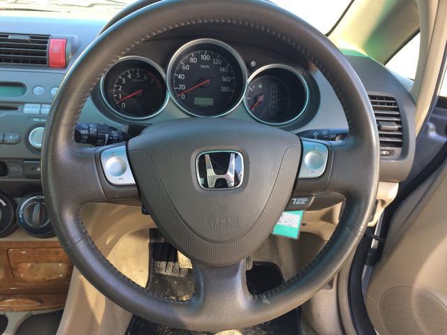 ホンダ フィットアリア 1.5W 4WD