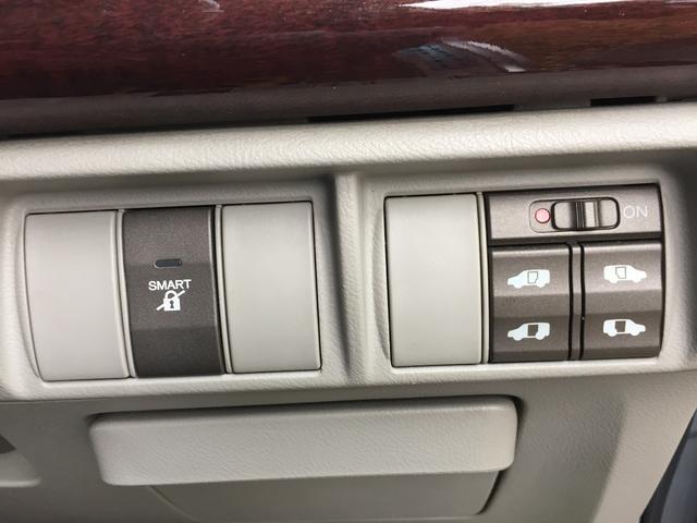 ホンダ エリシオン X4WD 両側パワスラ ナビ&Bカメラ 1年間走行無制限保証