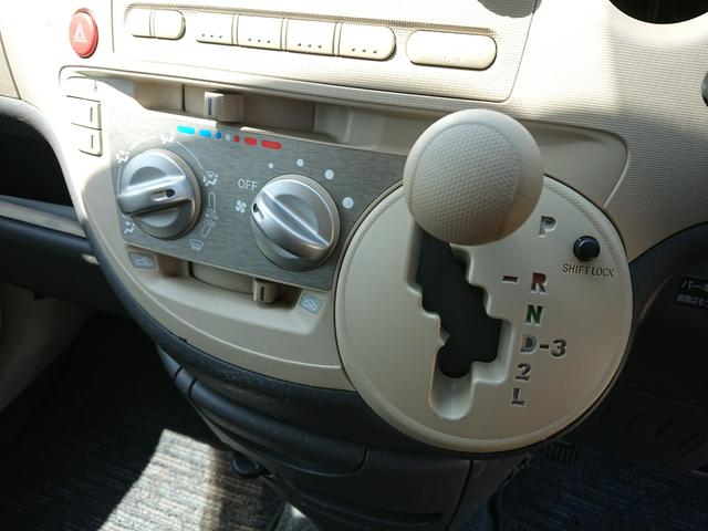 X 4WD 5ドア 7人乗 Tチェーン 1年走行無制限保障付(11枚目)