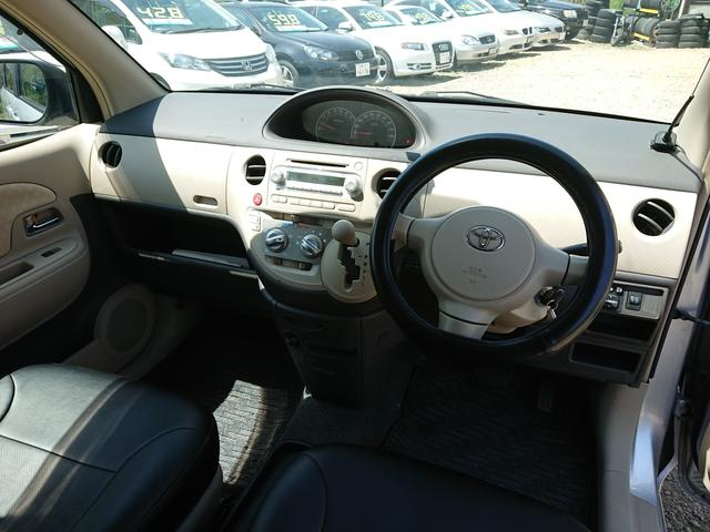 X 4WD 5ドア 7人乗 Tチェーン 1年走行無制限保障付(16枚目)