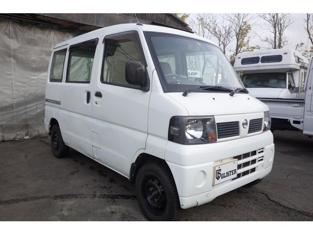 「日産」「クリッパーバン」「軽自動車」「北海道」の中古車16