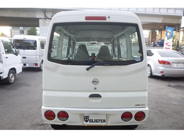「日産」「クリッパーバン」「軽自動車」「北海道」の中古車20