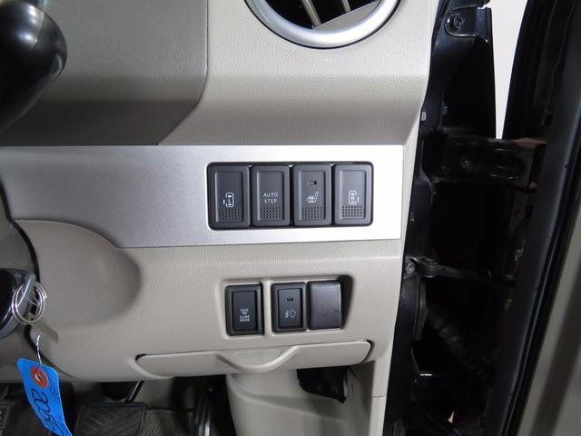 スズキ エブリイワゴン PZターボスペシャル 4WD 両側パワースライドドア☆